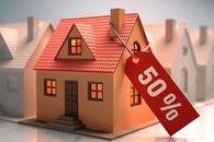 With the Clock Ticking on Tax Breaks, Is It Black Friday for Homes?