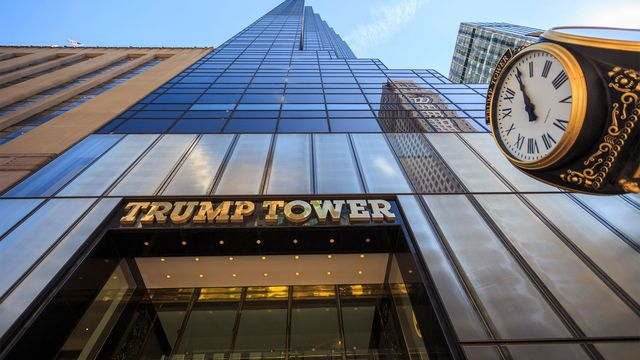 Trump Tower on 5th Avenue in New York City