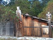 $5 Million Gets You a Washington Island With Totems and Trees