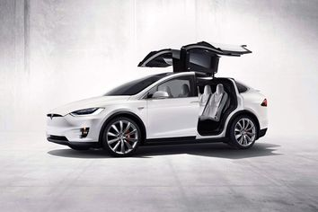 Need a Charging Station for That Awesome New Tesla Model X?