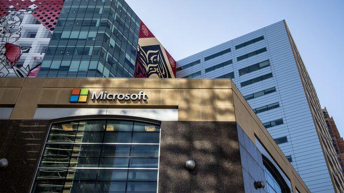 Microsoft building in Detroit, MI