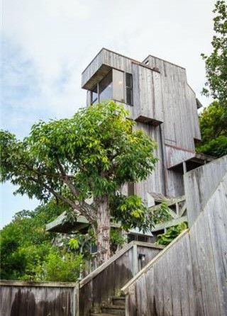 The vertical home