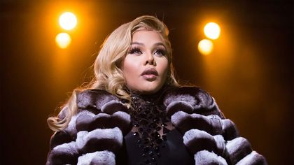 Lil' Kim's New Jersey Mansion Faces Foreclosure Danger